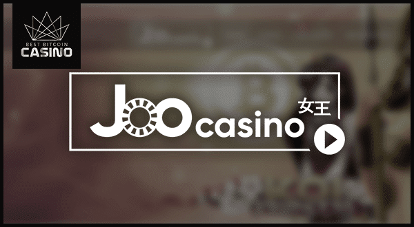 Joo Casino Rises as Princess-Casino's Successor
